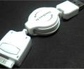 USB携帯充電