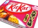KitKat大学いも