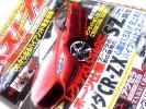 CR-ZX