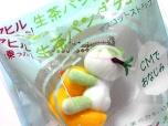 アヒル+生茶パンダ