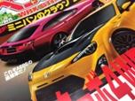 ベストカー2014_9月26日号