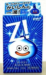 ロートZ!スライム
